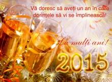 felicitare, urare, la multi ani, la multi ani 2015